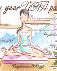 yoga-girl-7514.png