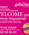 Welcome-Party04.04-..jpg