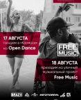 -Open-dance-FreeMusic.jpg